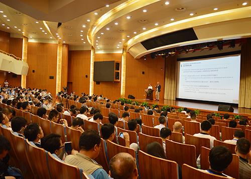 北京科技会堂研讨交流