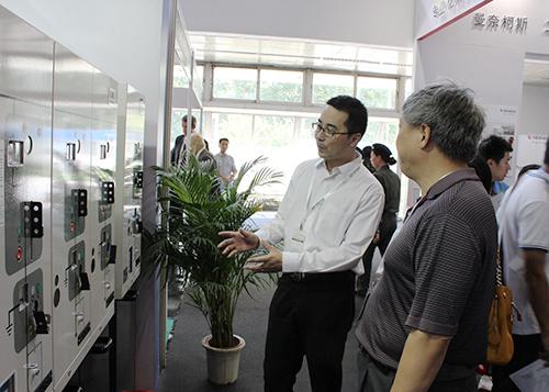 北京国际电力展交流会