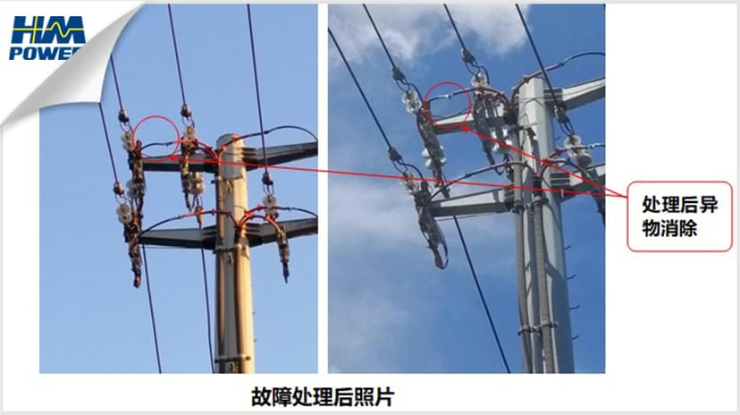 IPS小电流接地故障检测装置