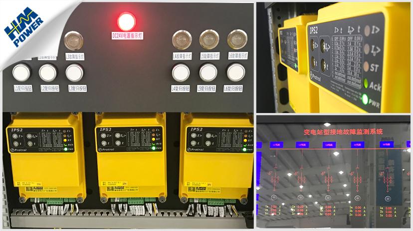 单相小电流接地故障检测系统