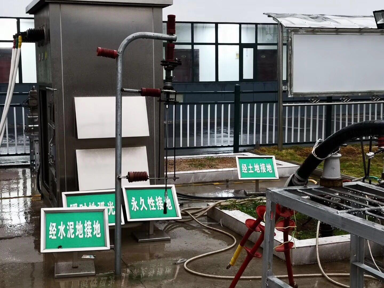 电气事故引发加州山火,据说这个装置可以避免事故发生!