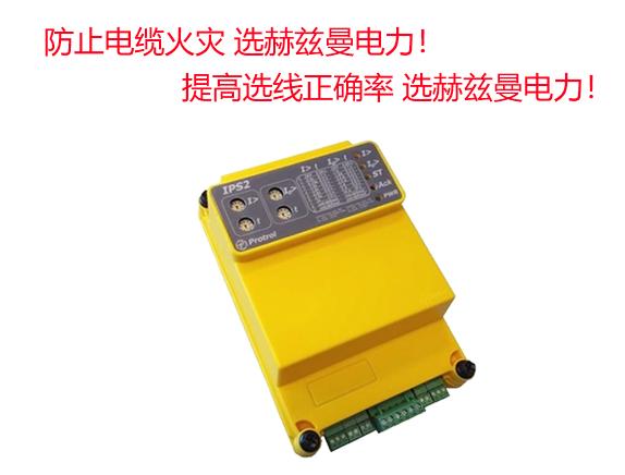 小电流接地选线安装方式